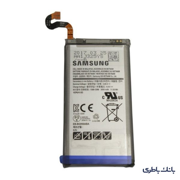 باتری موبایل سامسونگ S8