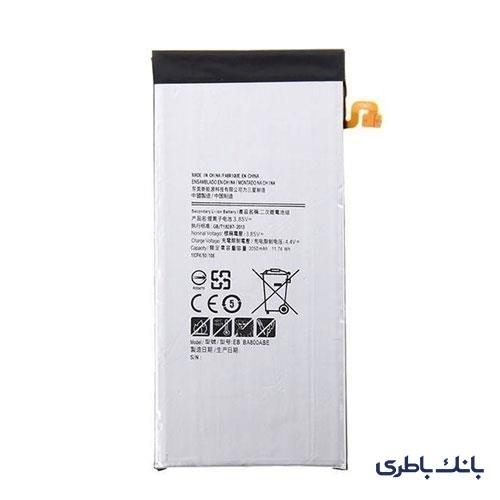 باطری موبایل سامسونگ Galaxy A8 2015