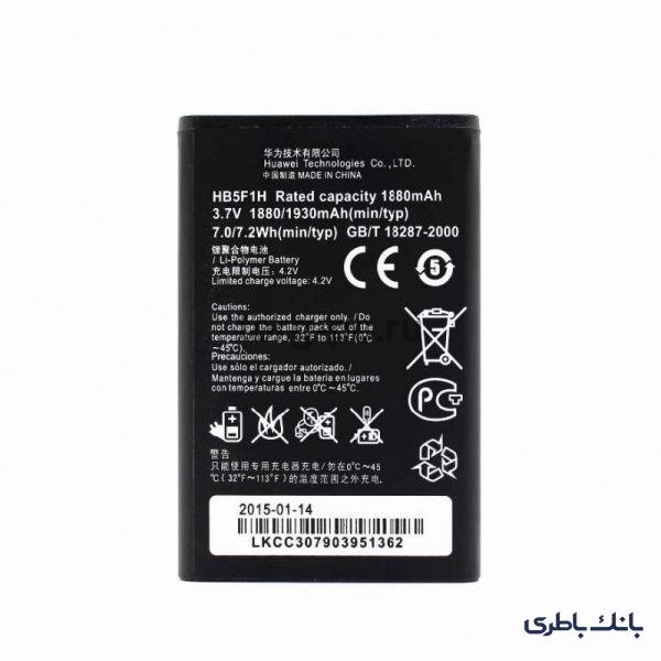 611150b8473e6e2aebb37d8160f99a3a9a9928ca 600x600 - باتری موبایل هواوی Glory با کد فنی HB5F1H