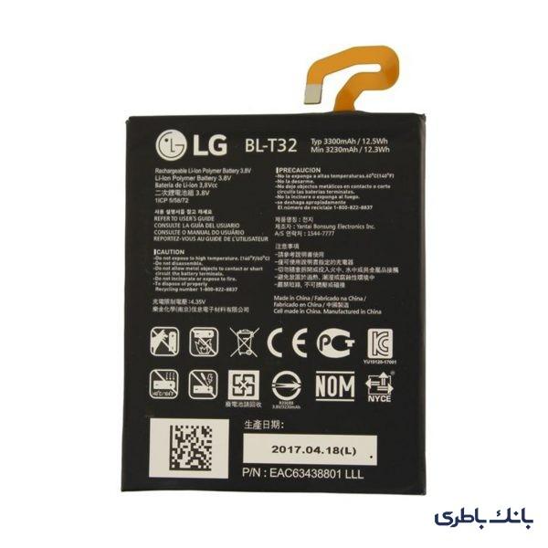 باطری موبایل الجی G6