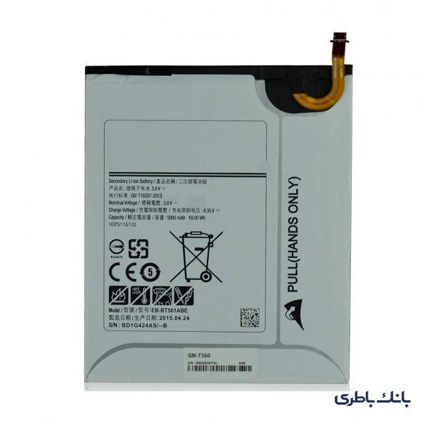 باتری تبلت سامسونگ Tab E 9.6 Inch