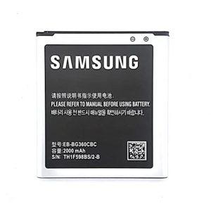 باطری موبایل سامسونگ Galaxy J2