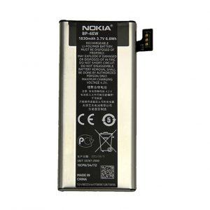 باتری موبایل مایکروسافت lumia 900 با کد فنی BP-6EW