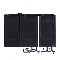 باتری تبلت اپل IPad 3