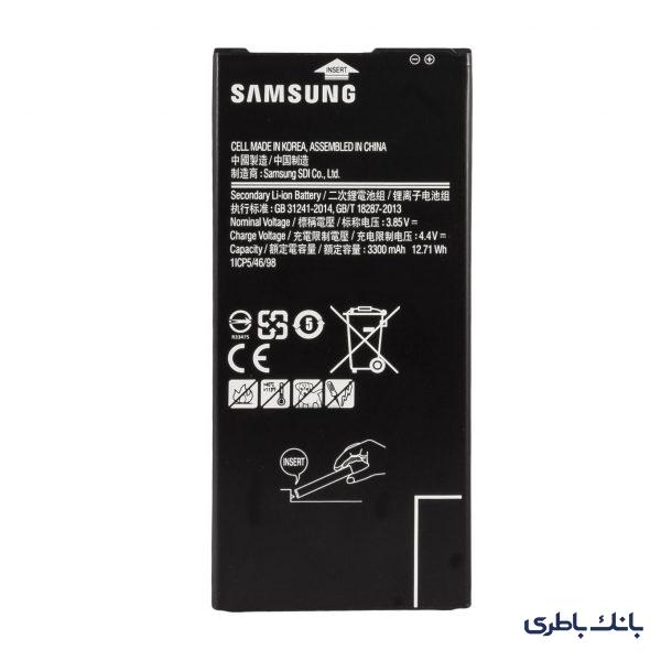 باتری موبایل سامسونگ J7 Prime