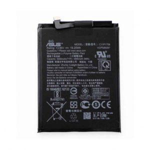 92d67719504e11d857a57c1e8459ea7f012826cb 300x300 - باتری ایسوس  MAX PRO M1 با کد فنی C11P1706