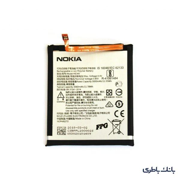 95ffcb32e40d1c859c6128373ed0b0554c172af3 600x600 - باتری موبایل نوکیا 6.1 2018 با کدفنی HE345