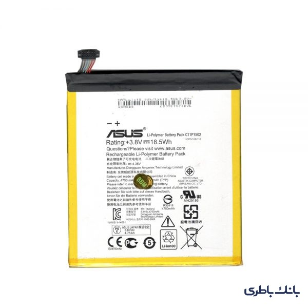 باطری تبلت ایسوس ZENPAD 10 Z300C با کد فنی C11P1502