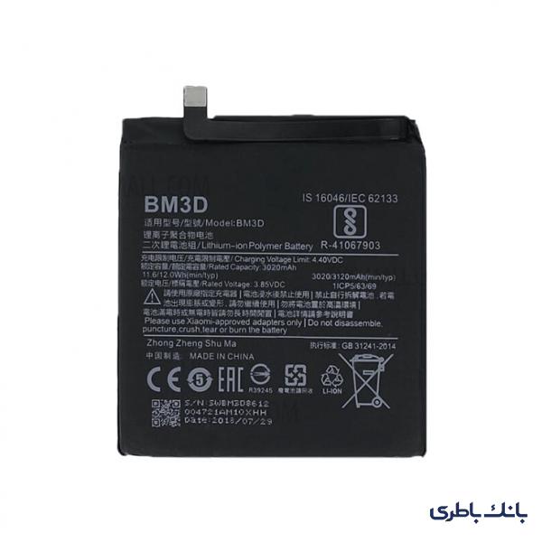 9fc9b4482a75283873b0c18de7dbf1f60ae596b1 600x600 - باتری موبایل شیائومی Mi8se با کد فنیBM3D