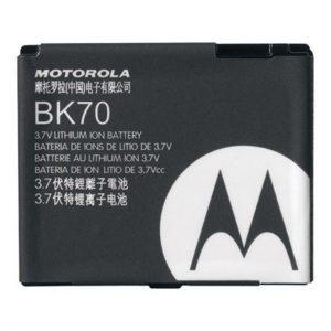 باتری موبایل موتورولا Adventure با کد فنی BK70