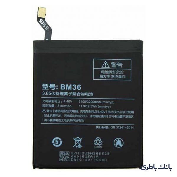 باتری bm36