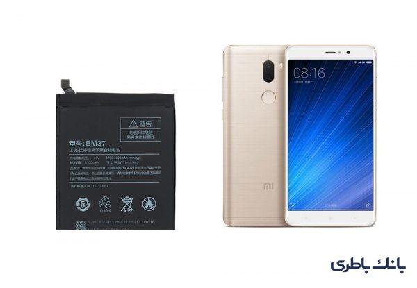 BM37 600x415 - باتری موبایل شیائومی Mi 5S Plus با کد فنی BM37