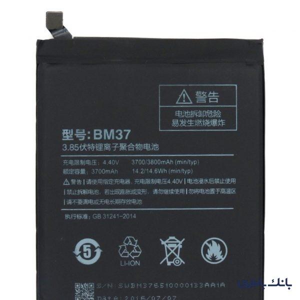 BM37 600x600 - باتری موبایل شیائومی Mi 5S Plus با کد فنی BM37