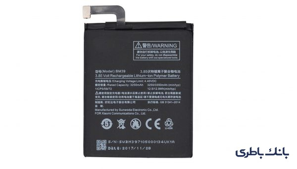BM391 600x341 - باتری موبایل شیائومی Mi 6 با کدفنی BM39