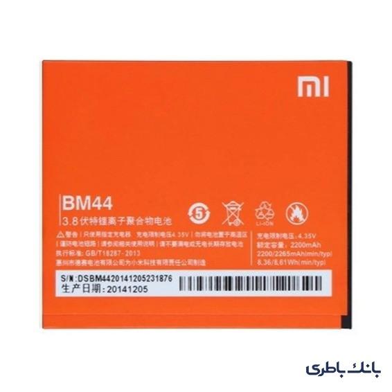 باطری موبایل شیائومی REDMI 2 با کد فنی BM44