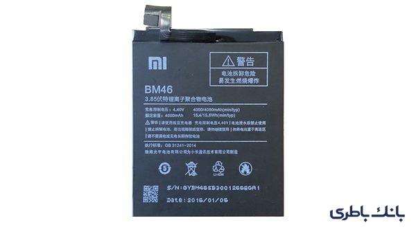BM46 600x341 - باتری موبایل شیائومی Redmi Note 3 با کد فنی BM46