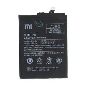 BN40 300x300 - باتری موبایل شیائومی Redmi 4 Pro Prime  با کد فنی BN40