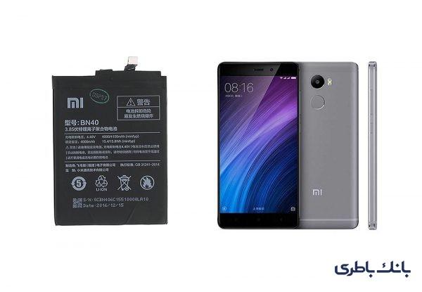 BN40 600x415 - باتری موبایل شیائومی Redmi 4 Pro Prime  با کد فنی BN40