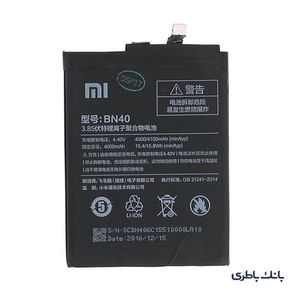 BN40 600x600 - باتری موبایل شیائومی Redmi 4 Pro Prime  با کد فنی BN40