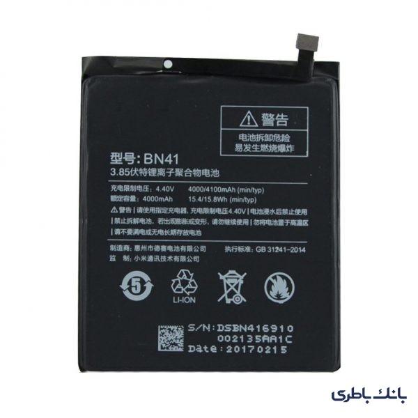 باطری موبایل شیائومی REDMI NOTE 4 با کد فنی BN41