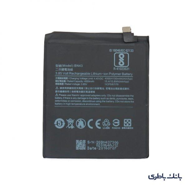 BN43 600x600 - باتری موبایل شیائومی Redmi Note 4X با کد فنی BN43
