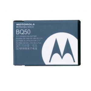 باتری موبایل موتورولا EM28 با کدفنی BQ50