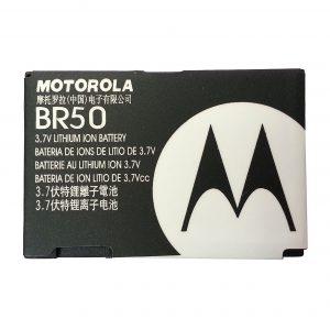 باطری موبایل موتورولا V3 با کدفنی BR50