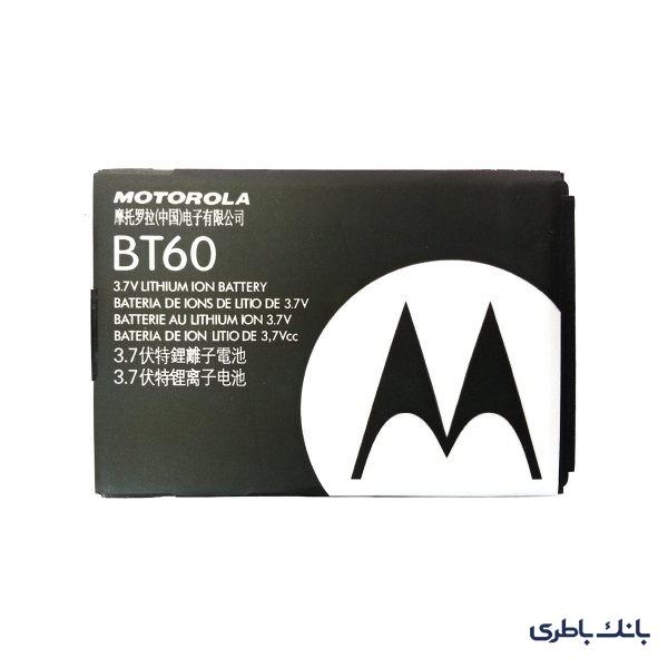 باطری موبایل موتورولا C290