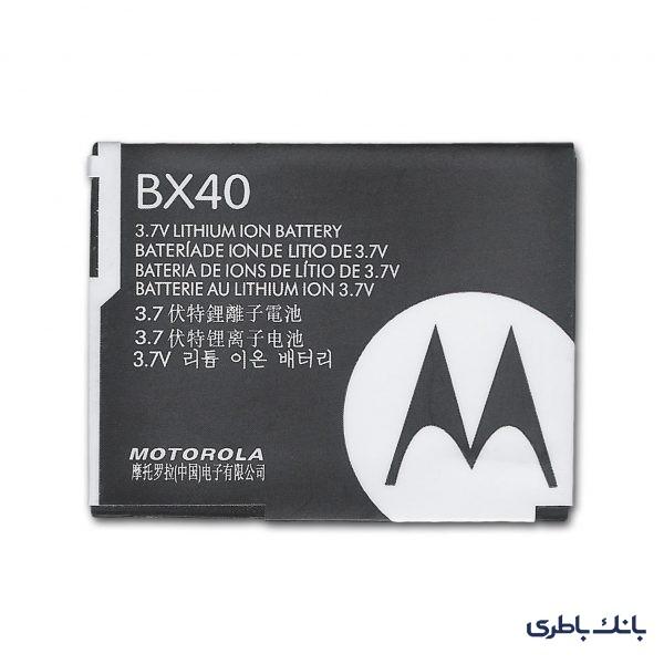 BX40 1