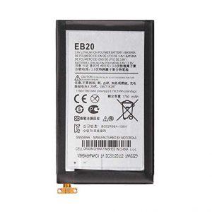 EB20 300x300 - باتری موبایل موتورولا DROID RAZR با کدفنی EB20