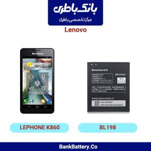 LEPHONE K860 1