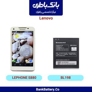 LEPHONE S880 1