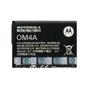 Motorola OM4A Battery 02 600x600 300x300 - باتری موبایل موتورولا Gleam Gream Plus با کدفنی OM4A