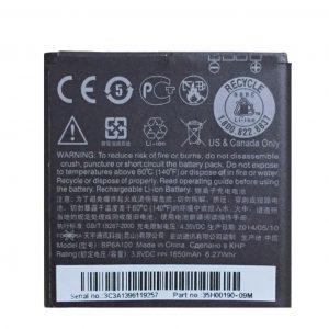 باتری موبایل اچ تی سی Desire 300 باکدفنی BP6A100