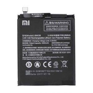 باتری موبایل شیائومی Mi Mix 2 با کد فنی BM3B
