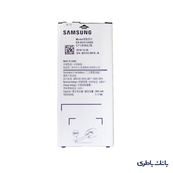 باطری موبایل سامسونگ Galaxy A5 2016