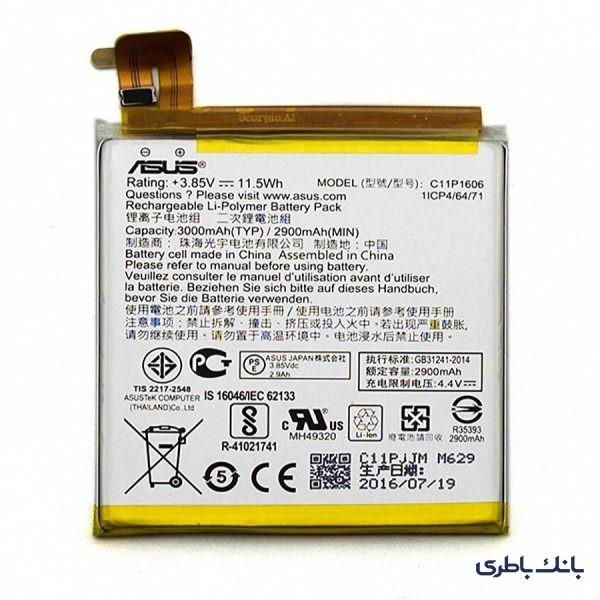 باطری موبایل ایسوس ZENFON 3 LASER با کد فنی C11P1606