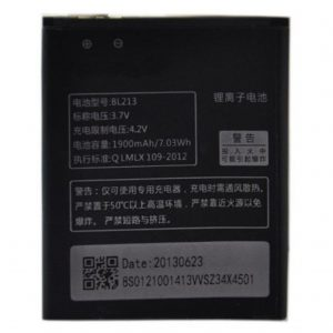 باتری موبایل لنوو MA388 با کد فنی BL213