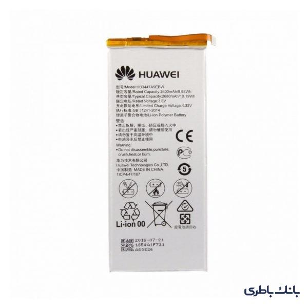 ba32c7cf784a51fc27827689a0f10af97cfe848c 600x600 - باتری موبایل هواوی Ascend P8 با کدفنی HB3447A9EBW