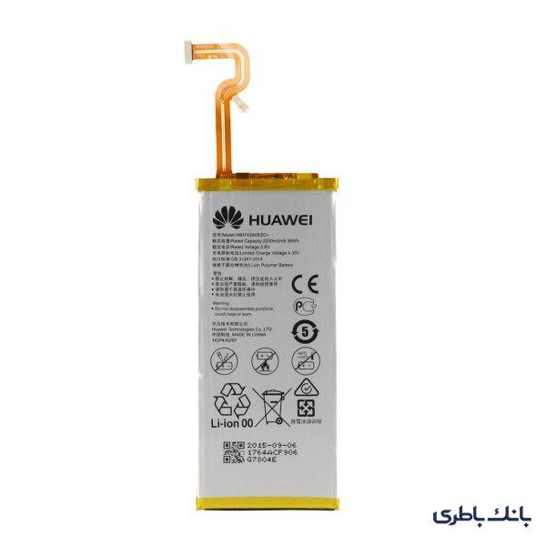 باطری موبایل هواوی P8 Lite