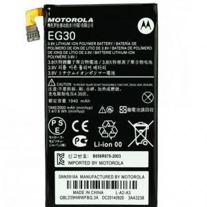 bateria-motorola-eg30