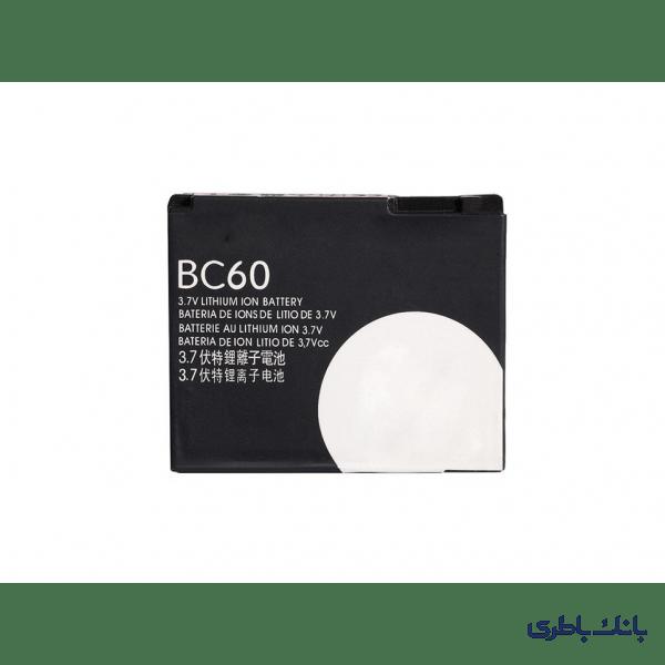 bc60 1