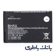 باتری موبایل موتورولا DROID X با کدفنی BH5X
