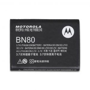 باتری موبایل موتورولا BACKFLIP با کدفنی BN80