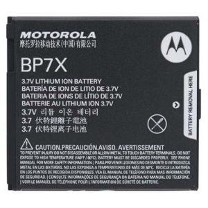 باتری موبایل موتورولا DROID PRO با کدفنی BP7X