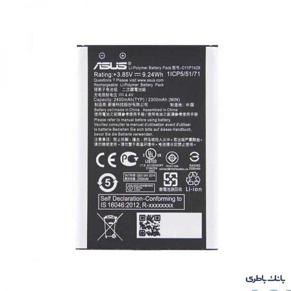 c11p1428 600x600 - باتری موبایل ایسوس Zenfone 2 Laser 5 Inch با کدفنی C11P1428