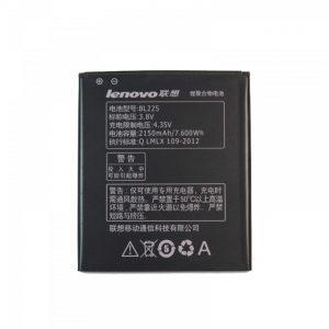 c2066772150b76a5367984ef1c965a3a40b987c4 300x300 - باتری موبایل لنوو A785E با کد فنی BL225
