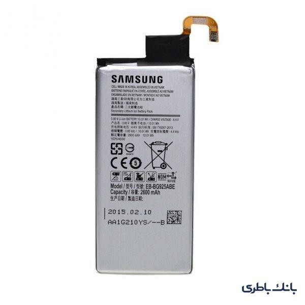 باطری موبایل سامسونگ Galaxy S6 Edge