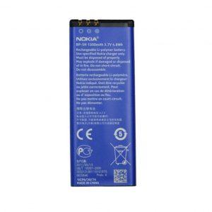 باتری موبایل مایکروسافت lumia 701 با کد فنی BP-5H