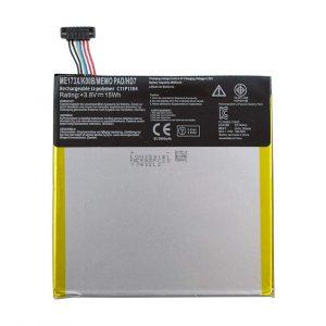 c6b56f419e0b67605e5e1d8bf8ac59615cb87941 300x300 - باتری تبلت ایسوس MeMo Pad Hd 7 با کد فنی C11P1304